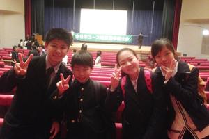 全日本ユース2015