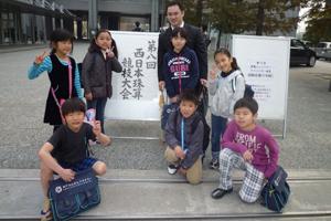 第8回西日本珠算競技大会